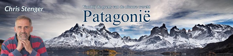 Patagonië, voorbij de grens van de nieuwe wereld