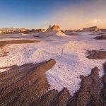 Landschap lavaveld